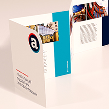 The exhibition brochure preview image